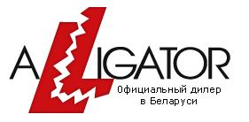 сайт alligator-alarm.by (логотип)