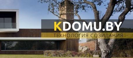 logo-kdomu разработка сайта