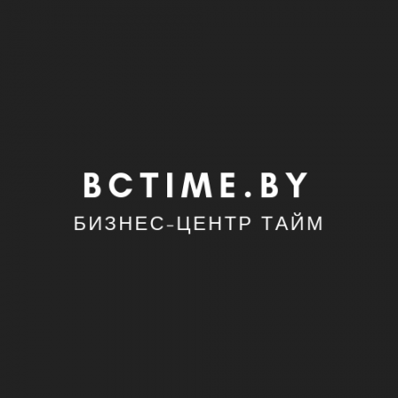 bctime.by by Max Levsha