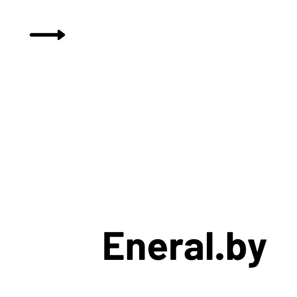 Eneral.by