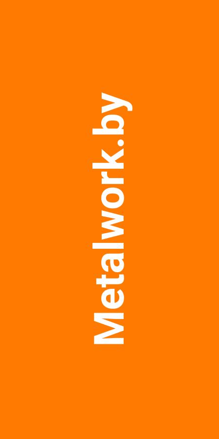 завод металлоконструкций - Metalwork.by