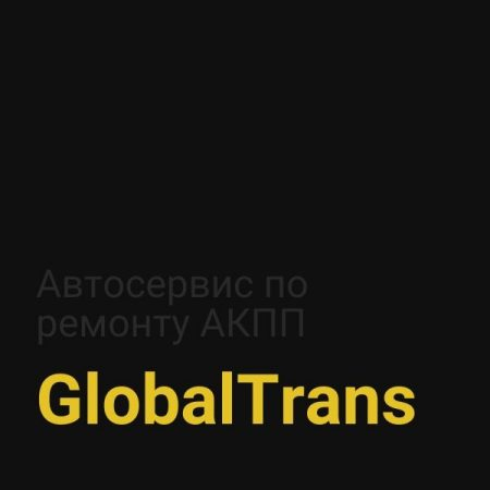 globaltrans-by